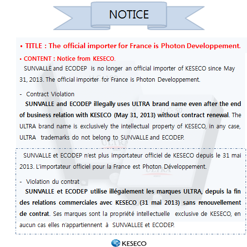 10_150224_SUNVALLEE와 ECODEP는 프랑스의 공식판매업자가아니다_내용수정.png